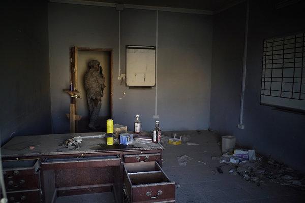 Iraq-CampTaji